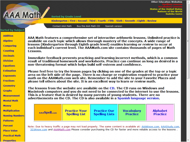 AAA Math site screenshot