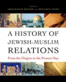 History of Jewish-Muslim relations e-book cover