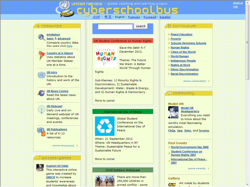 UN Cyber Schoolbus site screenshot