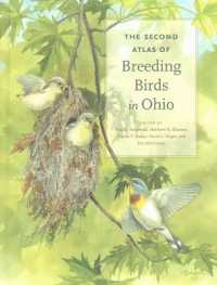 Cover painting of birds in a nest from the Breeding Birds in Ohio book