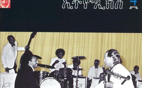 ethiopiques album cover